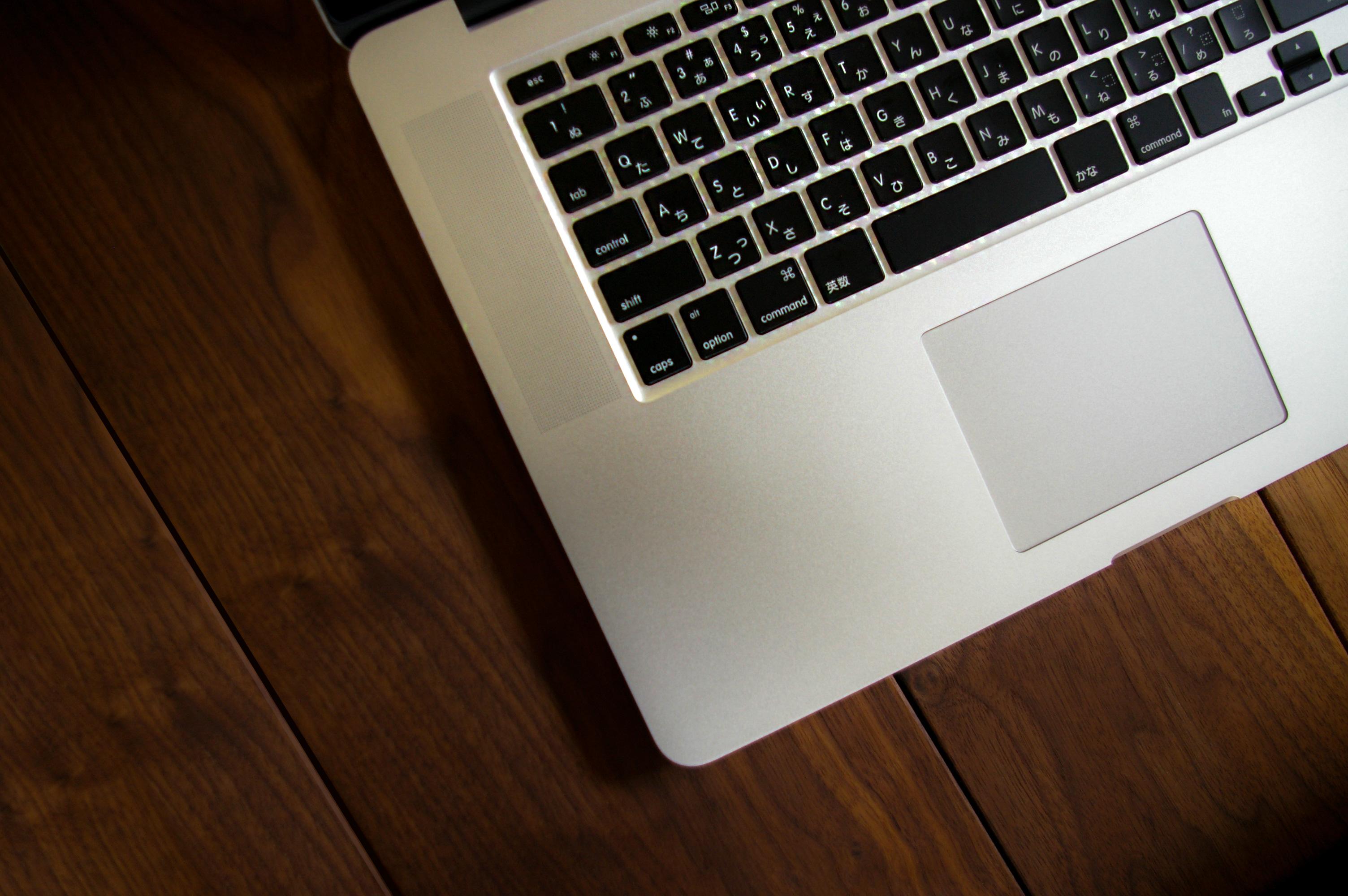 メルカリ転売をパソコンで実践する方法、スマホアプリとの違い