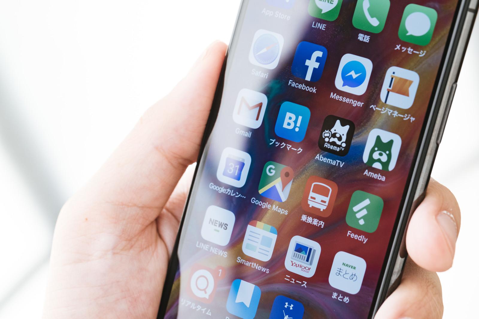 あなたの転売を手助けしてくれる便利なアプリ5選